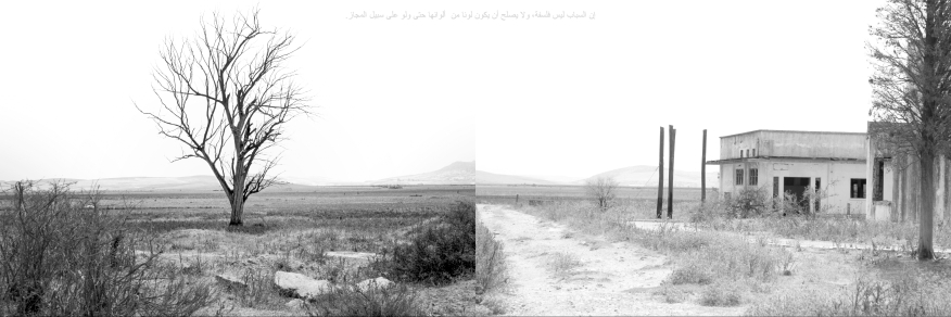 Between rivers, YASSINE CHOUATI