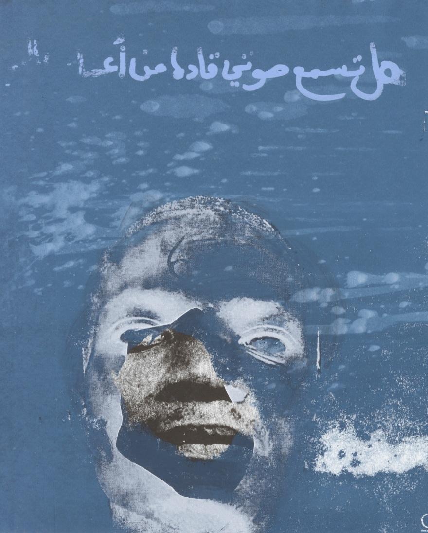 Estoy respirando bajo el agua, 2018 - Yassine Chouati